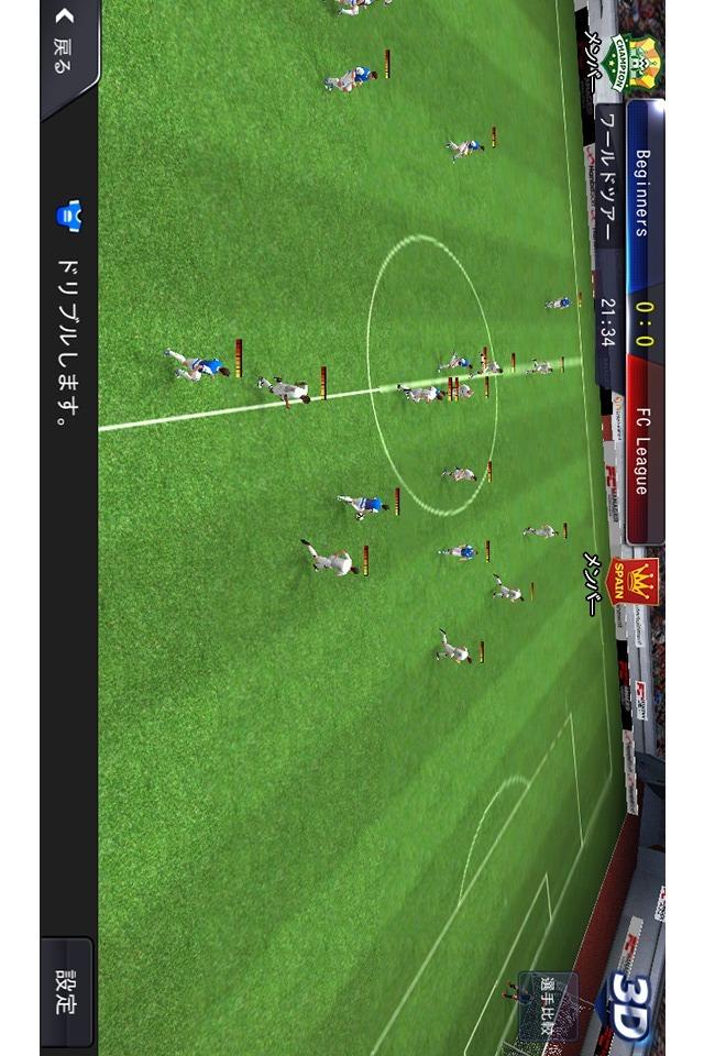 LINE サッカーイレブンのスクリーンショット_4