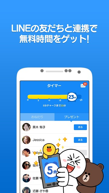 LINE KIDS動画 - 安心な子供向け無料動画が見放題!のスクリーンショット_3