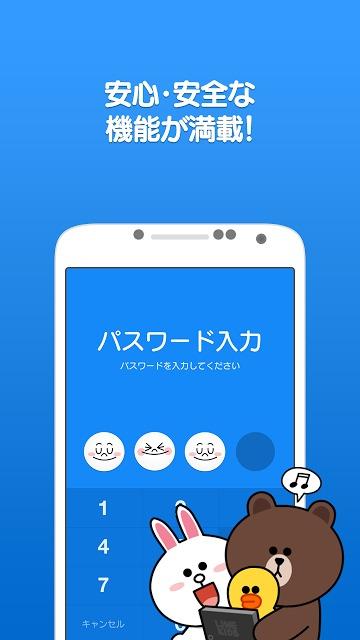 LINE KIDS動画 - 安心な子供向け無料動画が見放題!のスクリーンショット_5