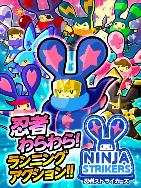 LINE 忍者ストライカーズのスクリーンショット_1