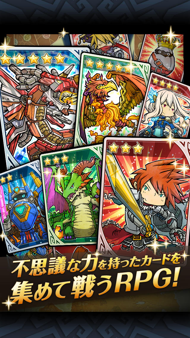 LINE 勇者コレクターのスクリーンショット_1