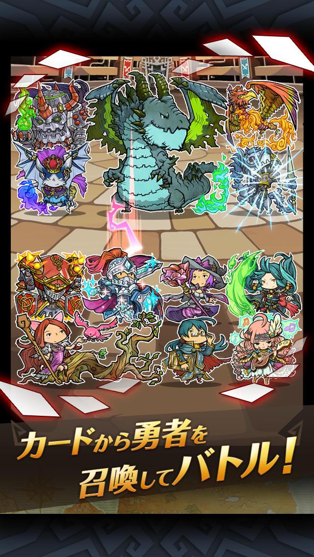 LINE 勇者コレクターのスクリーンショット_2