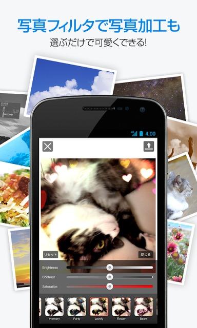 livedoor Blog - 多機能ブログ投稿アプリのスクリーンショット_3