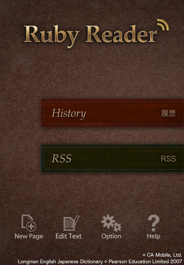 ルビ振り英和翻訳 Ruby Readerのスクリーンショット_1