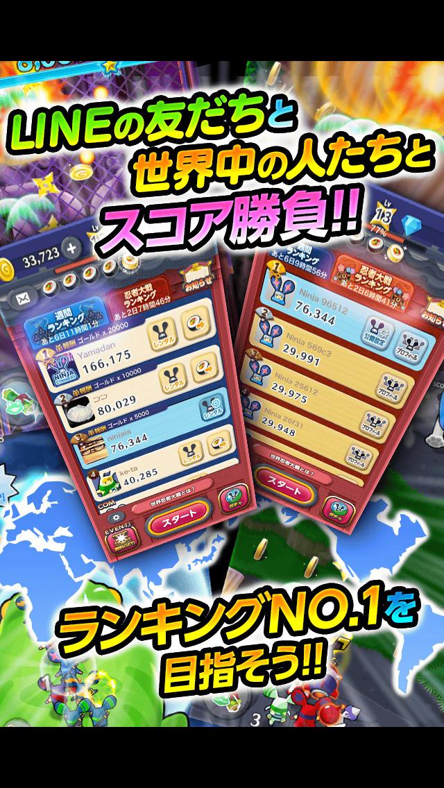 LINE 忍者ストライカーズのスクリーンショット_3