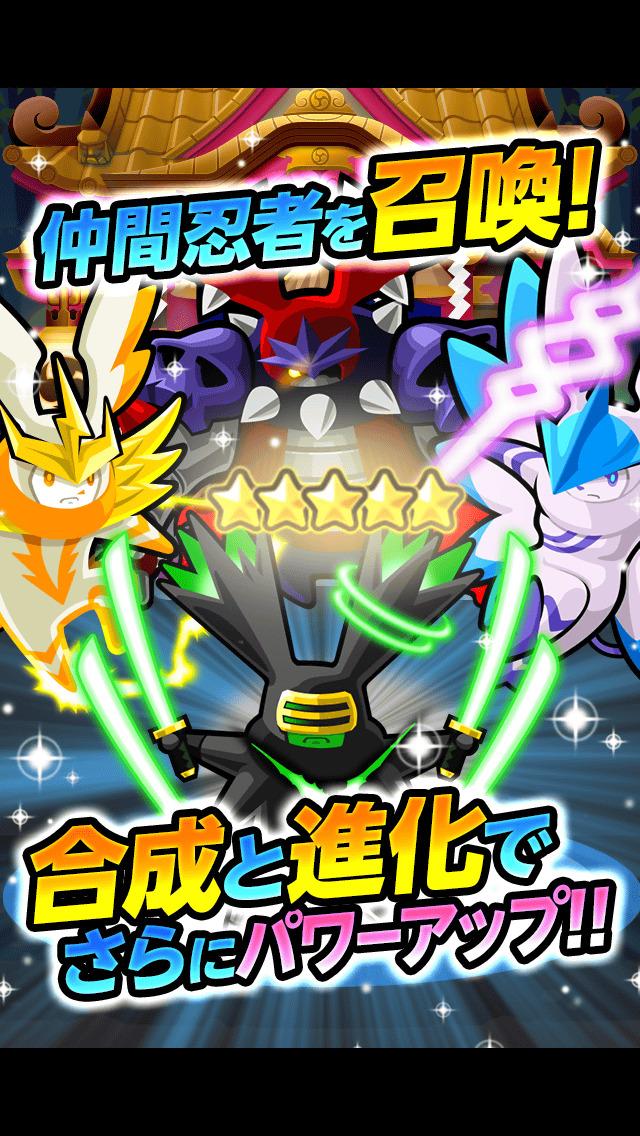 LINE 忍者ストライカーズのスクリーンショット_4