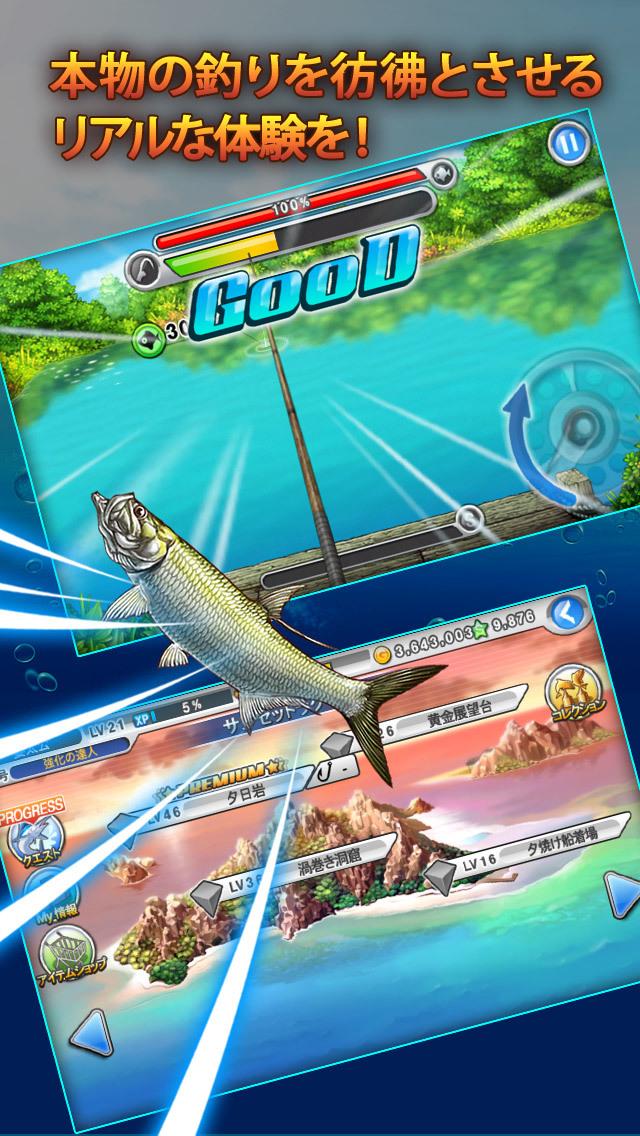 LINE 釣りマスのスクリーンショット_2