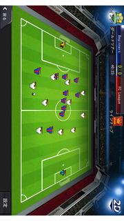 LINE サッカーイレブンのスクリーンショット_5