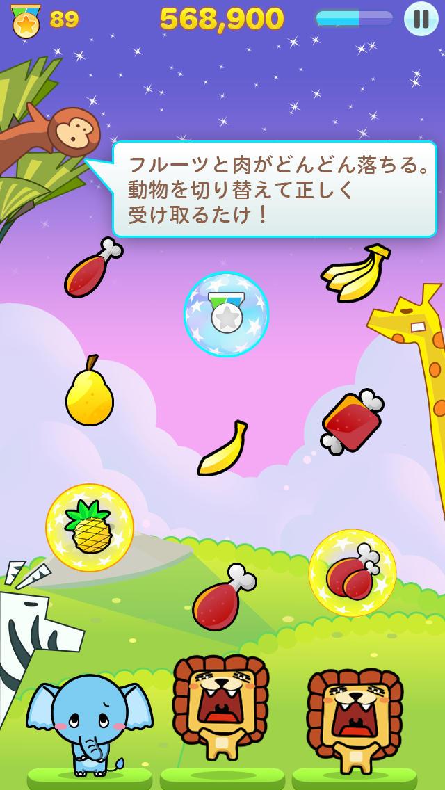 LINE ぱくぱくの森のスクリーンショット_2