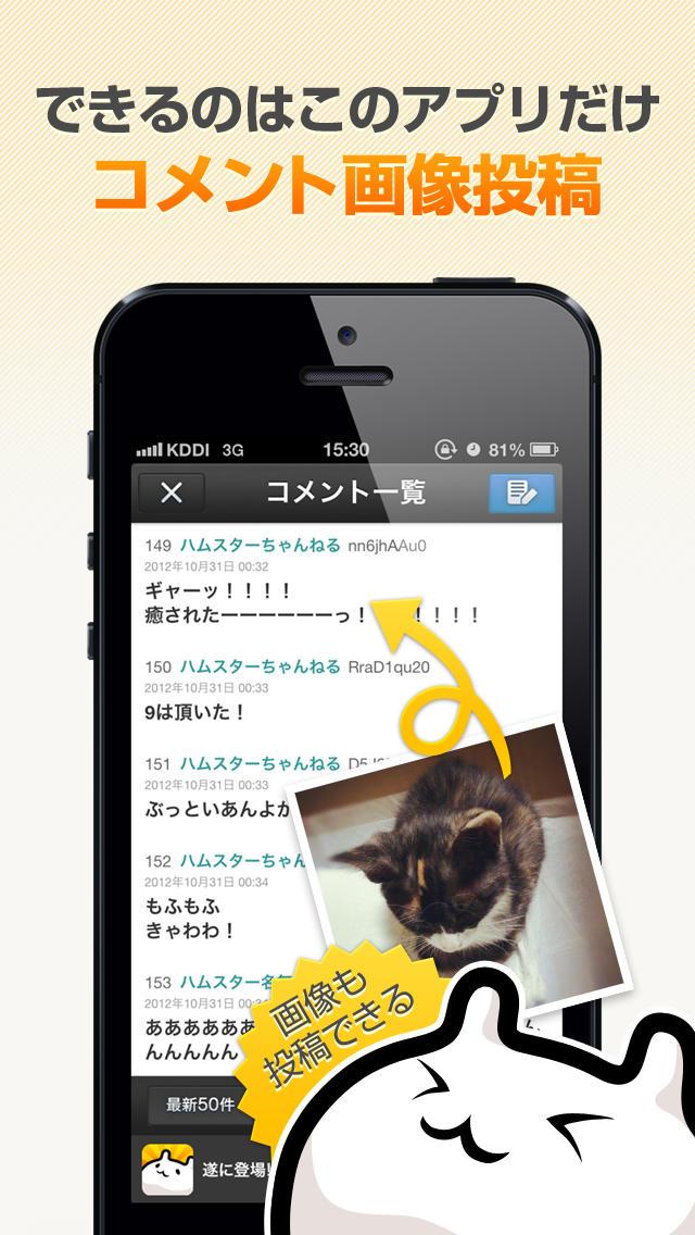 まとめブログリーダー - 人気まとめブログを一気に読めるビューアアプリのスクリーンショット_3