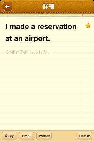 NAVER翻訳Appのスクリーンショット_4