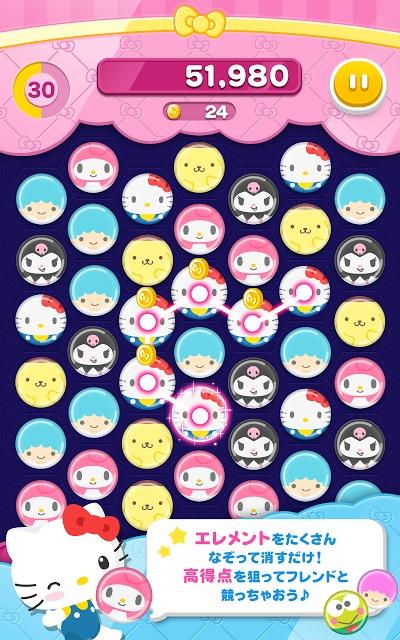 ハローキティトイズ サンリオの楽しいパズルゲームのスクリーンショット_2