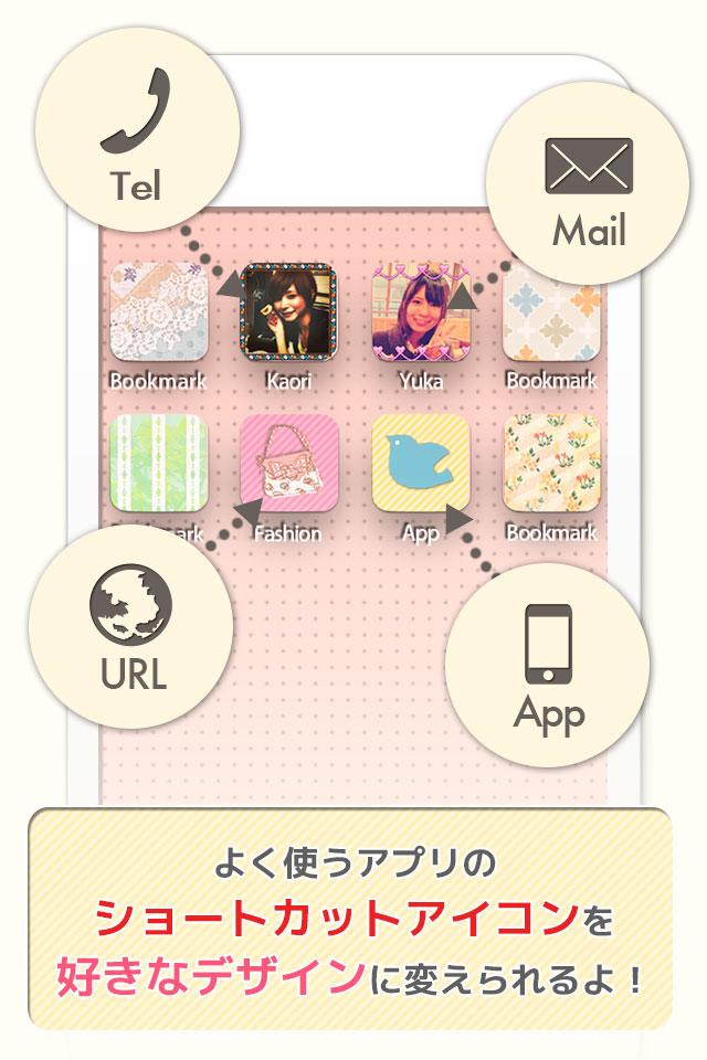 アイコンきせかえ[+]icon(プラスアイコン)壁紙、待受セットアプリのスクリーンショット_3