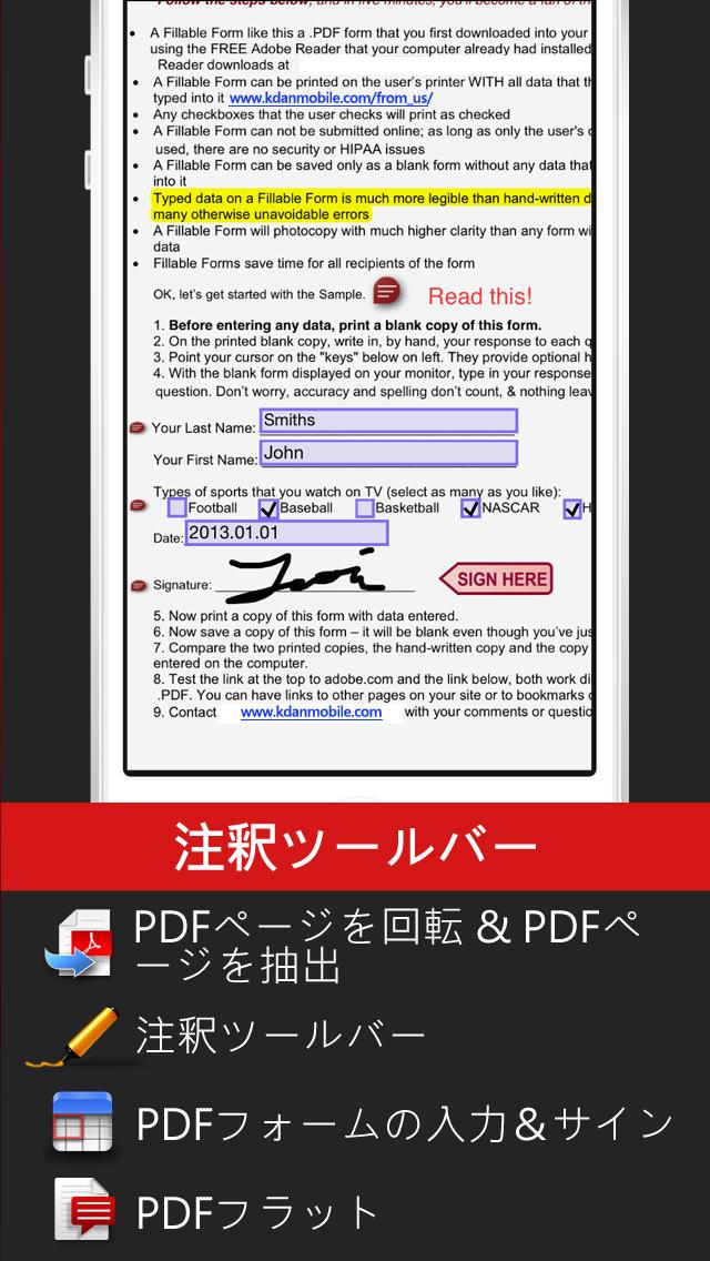 PDF Reader – 注釈,画像, サインと管理のスクリーンショット_2