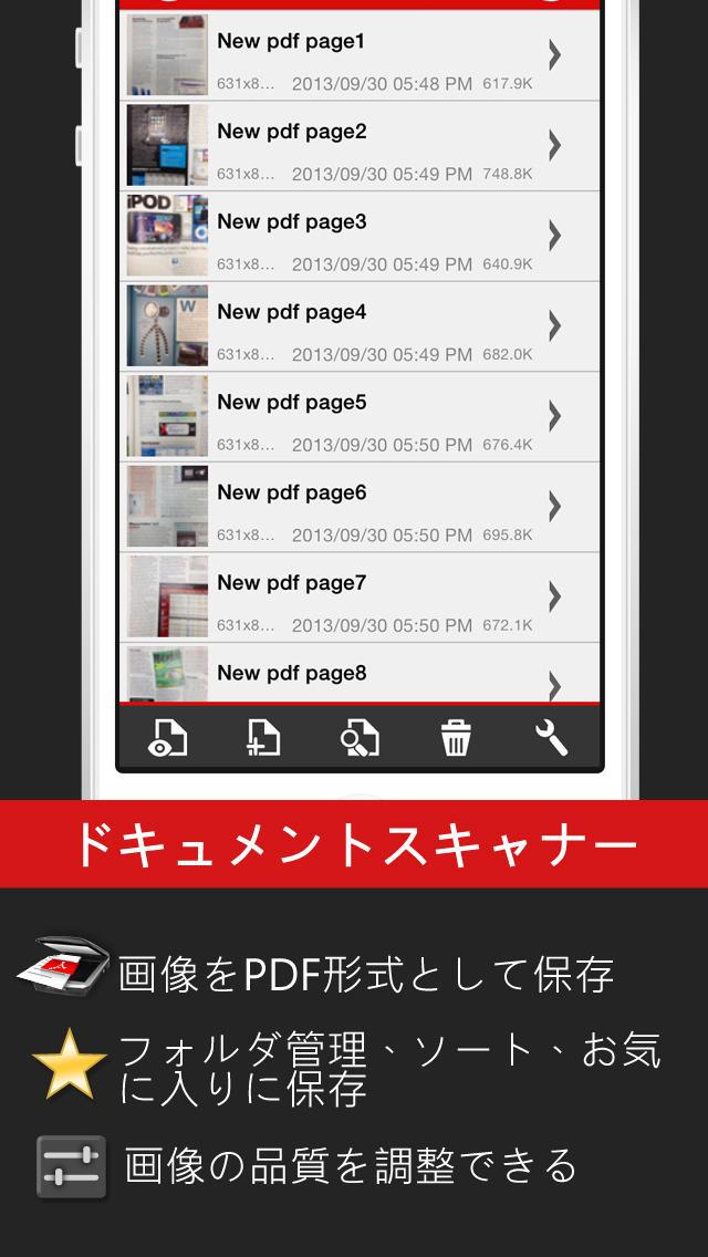 PDF Reader – 注釈,画像, サインと管理のスクリーンショット_3