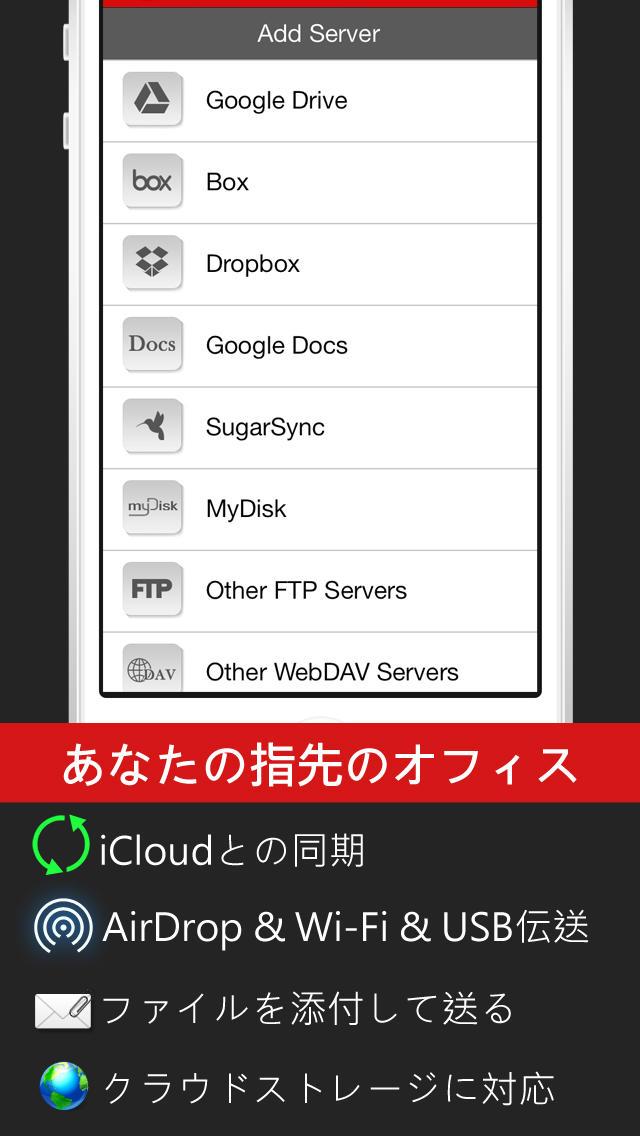 PDF Reader – 注釈,画像, サインと管理のスクリーンショット_5