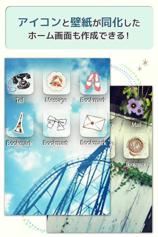 アイコンきせかえ[+]icon(プラスアイコン)壁紙、待受セットアプリのスクリーンショット_4
