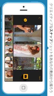 iModel達とのバーチャル撮影会 - Pocket Snapperのスクリーンショット_4