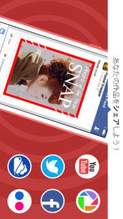 iModel達とのバーチャル撮影会 - Pocket Snapperのスクリーンショット_5