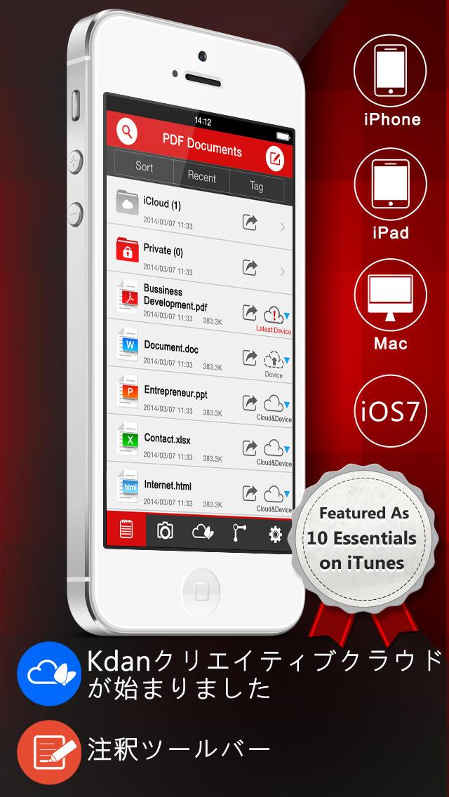 PDF Reader Premium – 注釈,画像, サインと管理のスクリーンショット_1