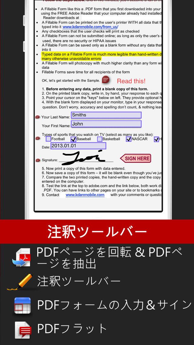 PDF Reader Premium – 注釈,画像, サインと管理のスクリーンショット_2