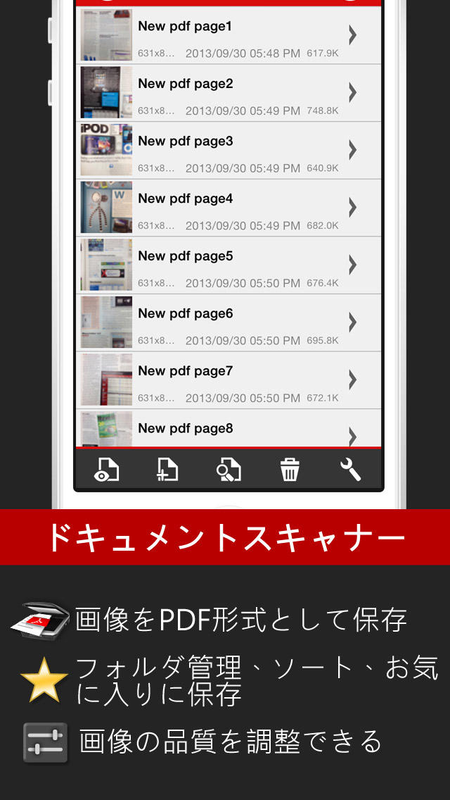 PDF Reader Premium – 注釈,画像, サインと管理のスクリーンショット_3