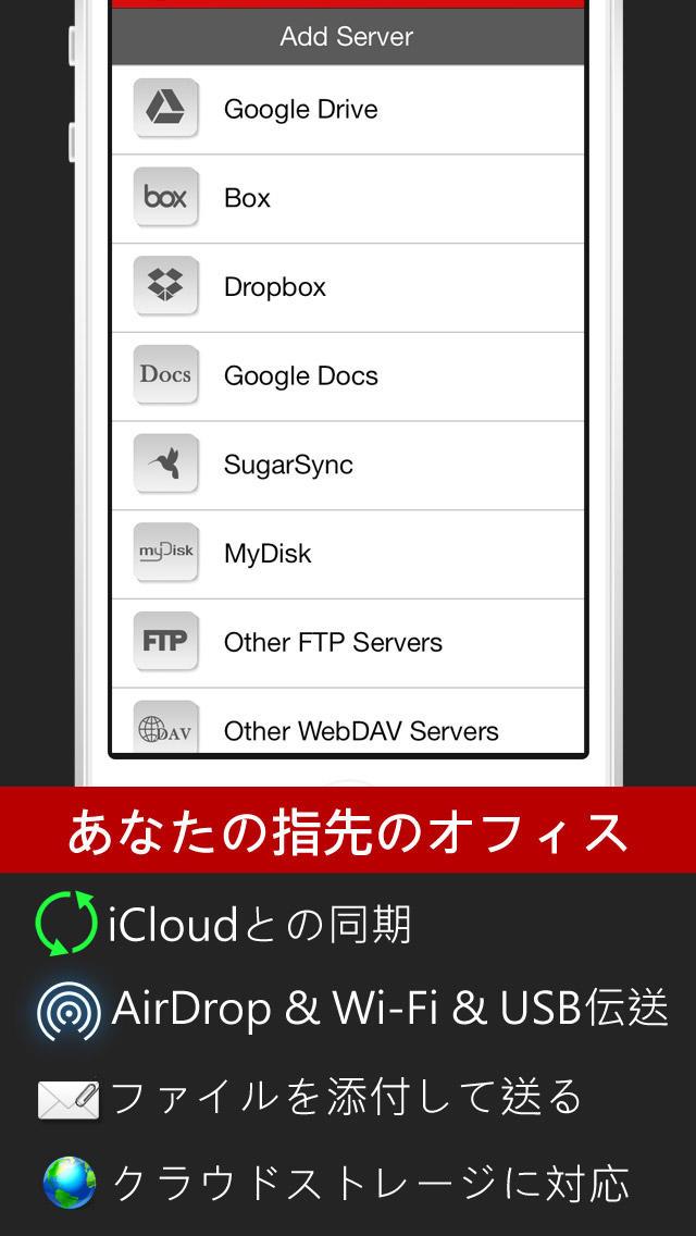 PDF Reader Premium – 注釈,画像, サインと管理のスクリーンショット_5