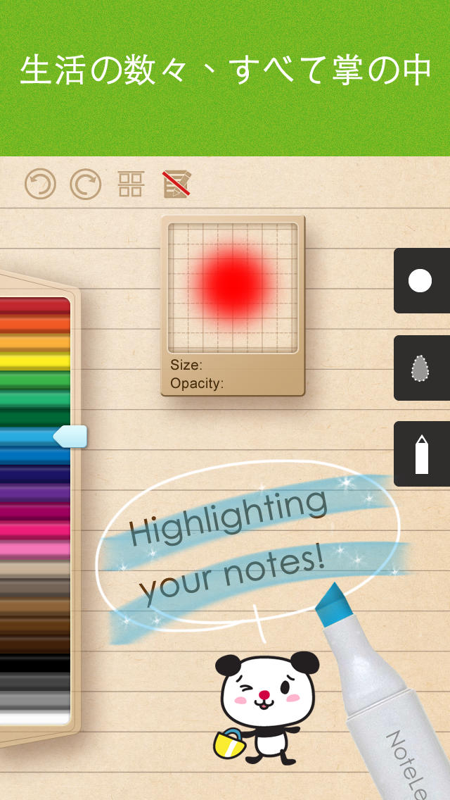 NoteLedge - 手書き、スケッチ、写真、動画に録音まで!贅沢な多機能デジタルノートアプリのスクリーンショット_2