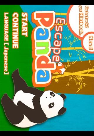 パンダ脱出ゲームのスクリーンショット_2