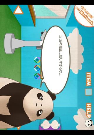 パンダ脱出ゲームのスクリーンショット_3