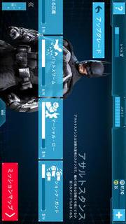 バットマン:アーカム・ビギンズのスクリーンショット_5
