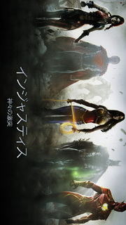 Injustice: Gods Among Usのスクリーンショット_1
