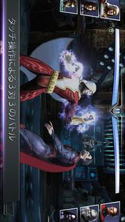 Injustice: Gods Among Usのスクリーンショット_3