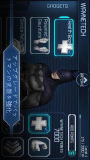 Batman Arkham City Lockdownのスクリーンショット_3