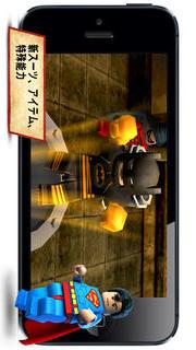 LEGO Batman: DC Super Heroesのスクリーンショット_3
