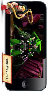 LEGO Batman: DC Super Heroesのスクリーンショット_4