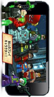 LEGO Batman: DC Super Heroesのスクリーンショット_5
