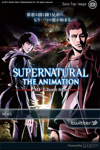 Supernatural: The Animation EMF Ghost Shotのスクリーンショット_1