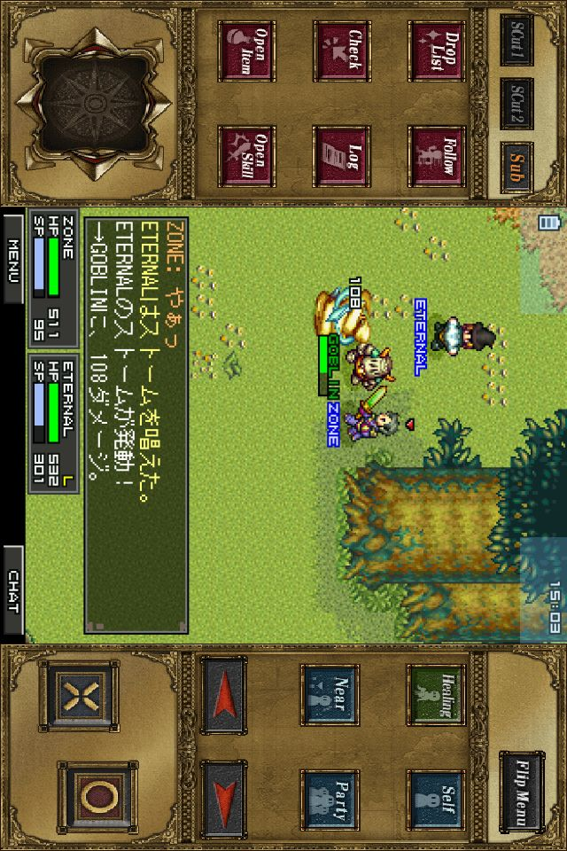 Eternal Zone Onlineのスクリーンショット_5