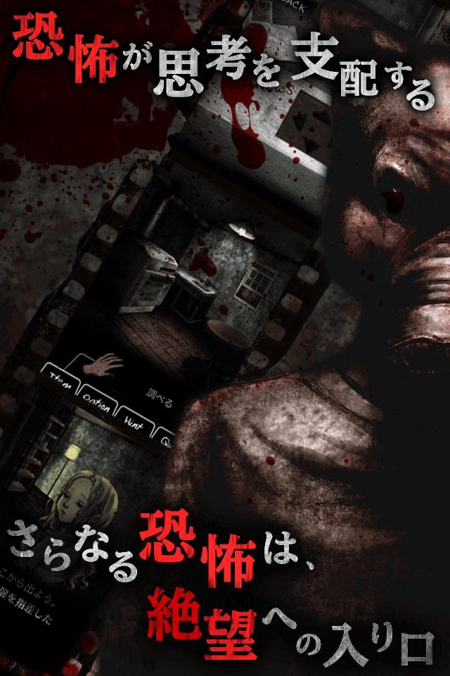 猟奇脱出ゲーム Murder Roomのスクリーンショット_2