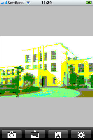 RetoroPCCameraのスクリーンショット_3