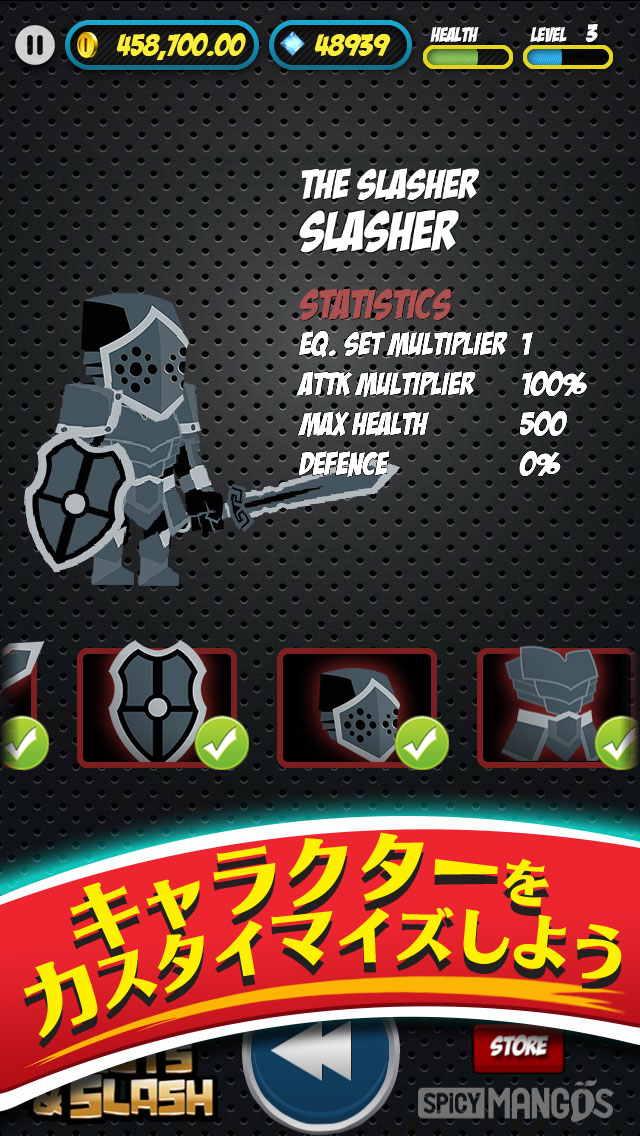 モンスター&スロット -Slots n' Slash スロット&斬撃アクション- 無料のスクリーンショット_2