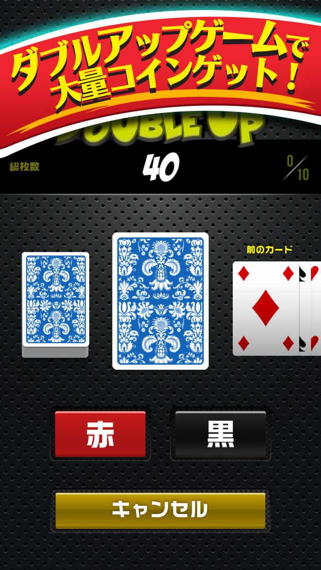 モンスター&スロット -Slots n' Slash スロット&斬撃アクション- 無料のスクリーンショット_4