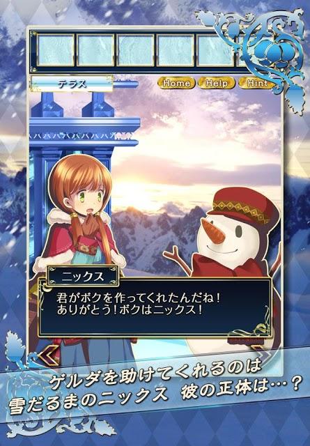 脱出ゲーム 雪の女王と氷の城~童話脱出ゲーム~のスクリーンショット_3