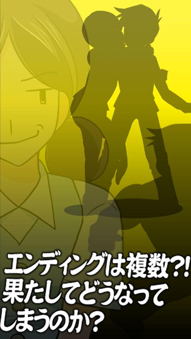 【ストレス解消】上司に喝!!のスクリーンショット_5