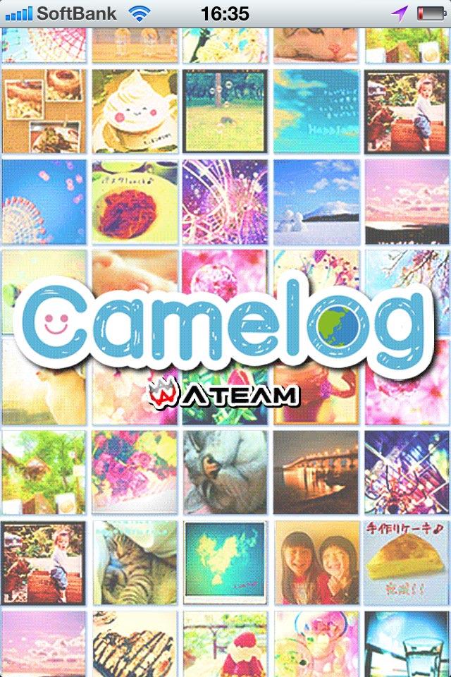 写真共有コミュニティ Camelog - カメログ -のスクリーンショット_1