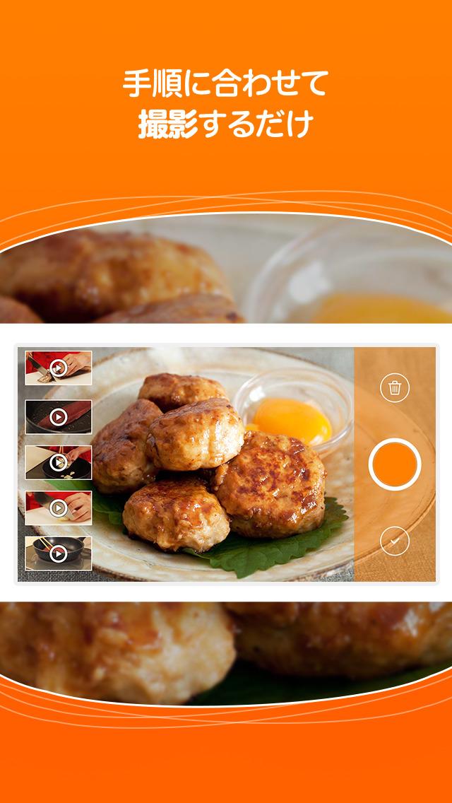 料理動画 by クックパッド - 料理動画撮影用アプリのスクリーンショット_3