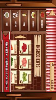 ピザの達人|ピザ屋経営シミュレーションゲームのスクリーンショット_3