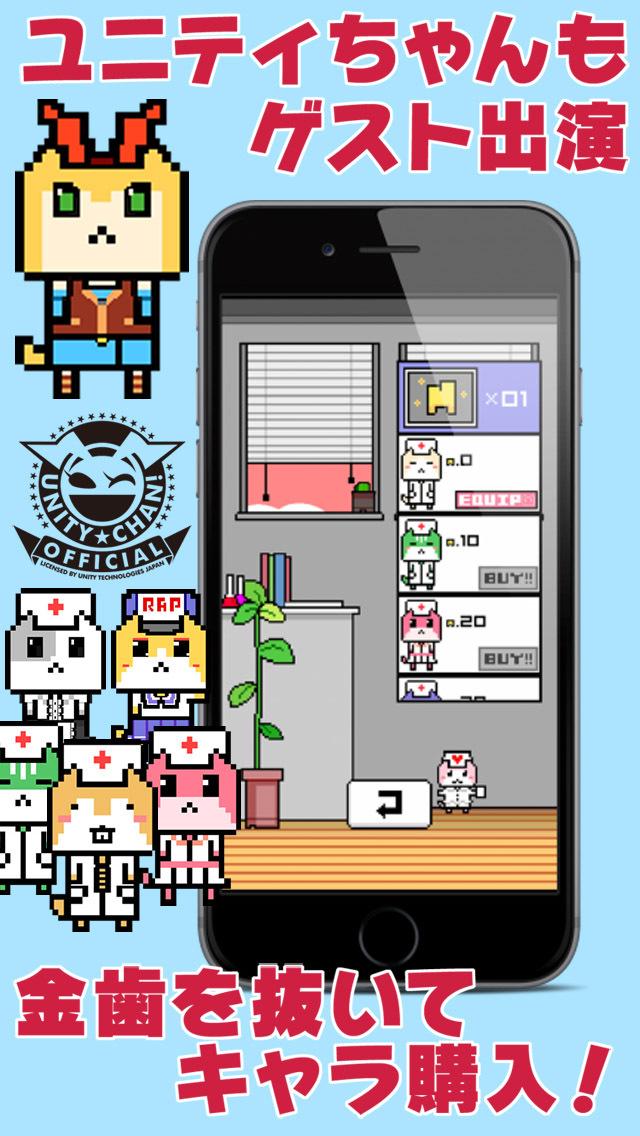 Cat Dentist !のスクリーンショット_2