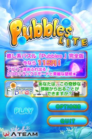 Pubbles Liteのスクリーンショット_4